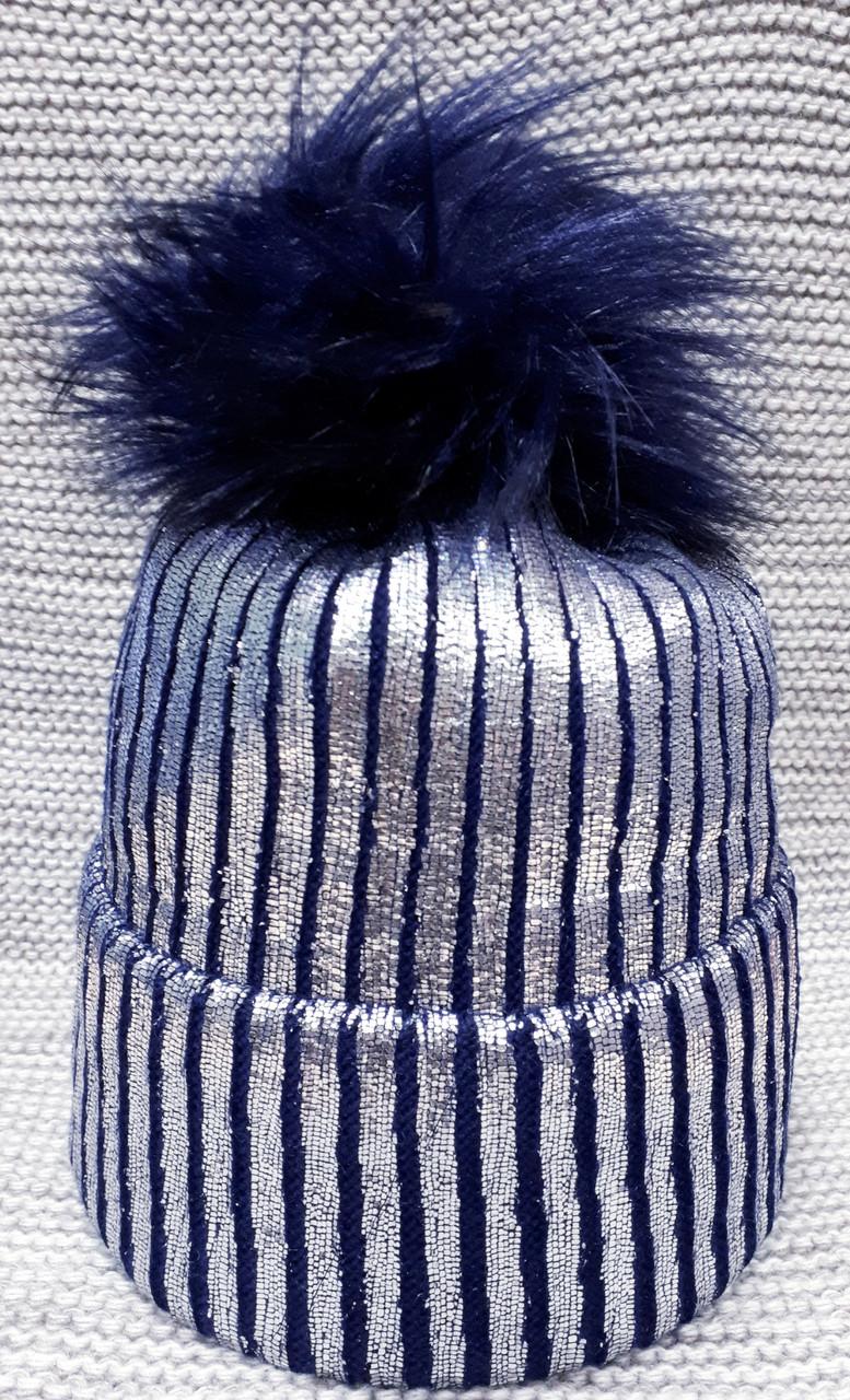 Шапка подростковая  на девочку зима синего цвета (Украина) размер 52 54