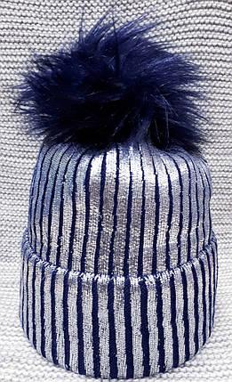 Шапка подростковая  на девочку зима синего цвета (Украина) размер 52 54 , фото 2