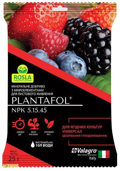 Добриво Plantafol для ягідних культур універсал (25г) Valagro
