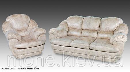 """Кресло в ткани """"Аляска"""" , фото 2"""
