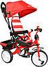 Велосипед трехколесный KidzMotion Tobi Junior Red
