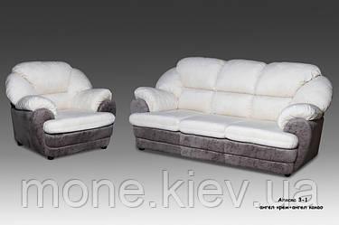"""Кресло в ткани """"Аляска"""" , фото 3"""