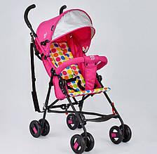 Коляска прогулочная Joy с ремешком для переноски, розовая