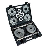 FitLogic Home Dumbbell Hammer Set Box 20kg