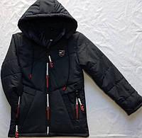 Детская демисезонная  куртка оптом на 6-11 лет