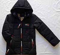 Детская демисезонная  куртка оптом на 6-11 лет 28