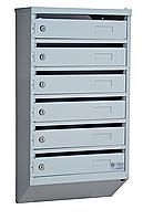 Ящик почтовый ЯП-05М, ЯП-06М, ЯП-08М, ЯП-10М  (цвет серый)