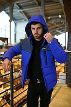 Мужская зимняя куртка Jacket Intruder lightning (blue/gray), зимняя мужская куртка, стильная мужская куртка