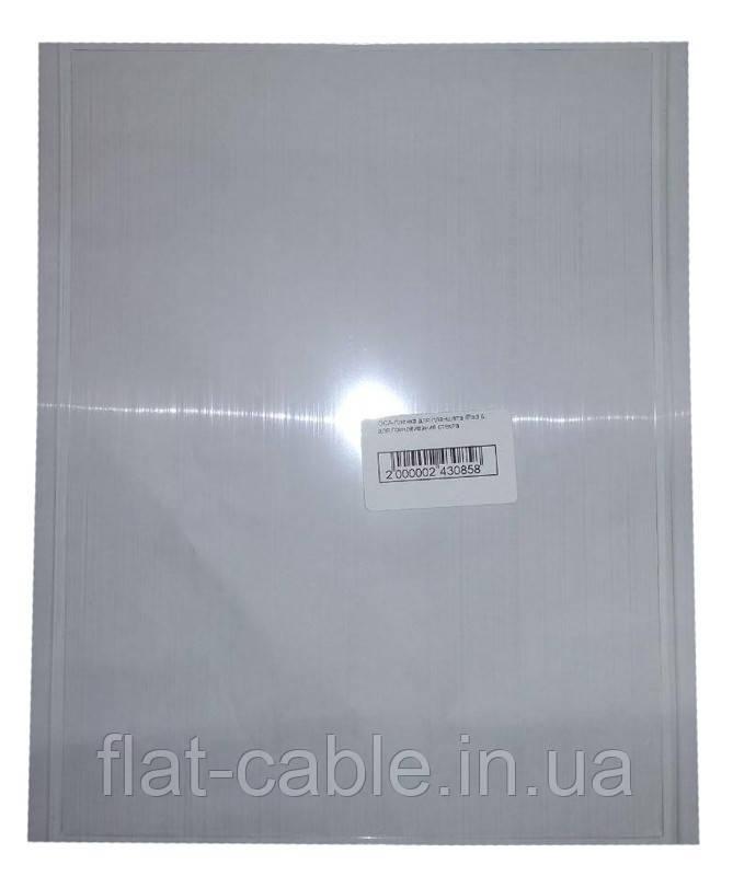 OCA-пленка для планшета iPad 6, для приклеивания стекла