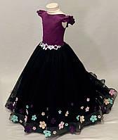 """Детское бальное платье со шлейфом  ''Элизабет"""""""