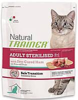 Сухой корм Trainer Natural Super Premium Adult Sterilised with Dry-Cured Ham 10кг