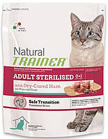 Сухой корм Trainer Natural Super Premium Adult Sterilised with Dry-Cured Ham 12,5кг