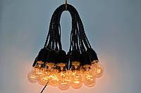 Ретро гірлянда 5м на 11 лампочок