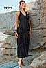 Туника пляжная Amarea 19099, с гипюром
