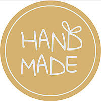 Наклейка Hand Made, круг 4 см, лист 54 шт