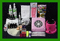 Набор для маникюра с лампой вытяжкой фрезером и стерилизатором   №22