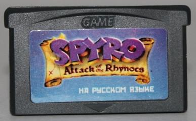 """Картридж на GBA """"SPYRO"""""""