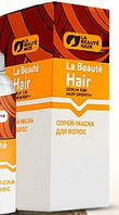 La Beaute Hair - спрей-маска для здоровья волос(Ла Бъюти Хеир) 1+1=3