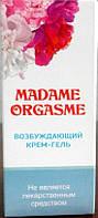 Madame Orgasme - возбуждающий крем-гель (Мадам Оргазм) 1+1=3