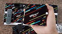 H96 MAX Plus 4gb/32гб Смарт ТВ Android Box Андроид Smart TV Приставка