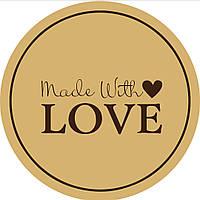 """Наклейка """"Made with love"""" круг 4 см, лист 54 шт"""