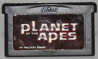"Картридж на GBA ""PLANET of the APES"""