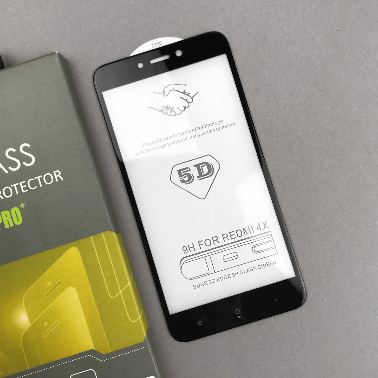 Защитное стекло Premium 5D для Xiaomi Redmi 4X Black