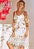 Туника пляжная Amarea 19111, хлопок