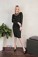 Костюм женский трикотажный юбка и кофта