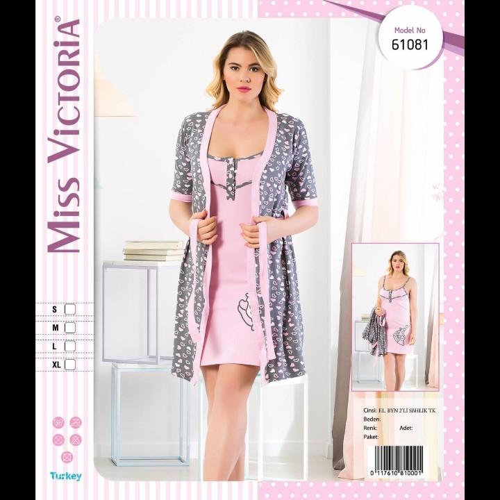 a5d66af3c32e Комплект женский халат и ночная рубашка Miss Victoria, цена 297 грн.,  купить в Хмельницком — Prom.ua (ID#863271689)