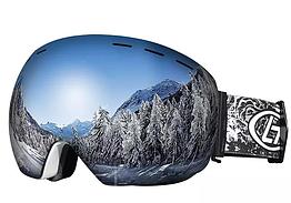 Маска горнолыжная с двойными стеклами, очки лыжные