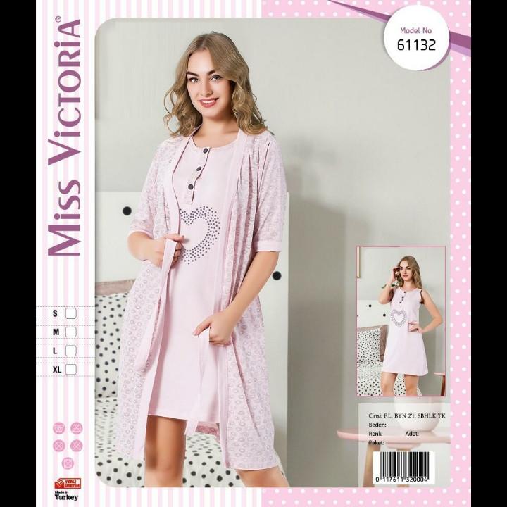 77a78d911fa Комплект женский халат и ночная рубашка Miss Victoria  продажа