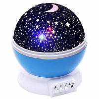 Вращающийся проектор звездного неба, ночной светильник, Star Master Dream Rotating, цвет - синий