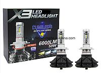 Лампа LED X3-H7