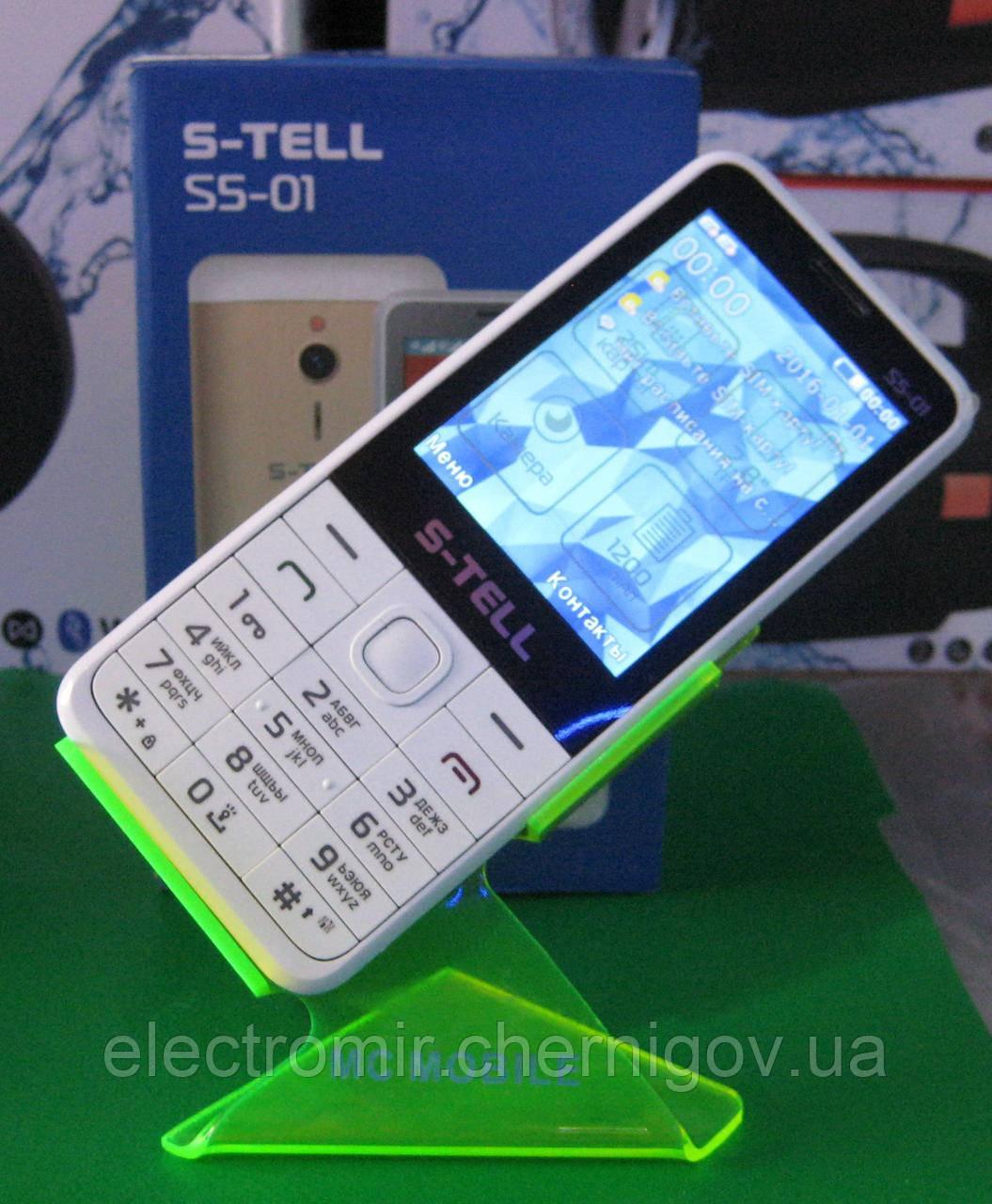 610f3b9171c6a Мобильный телефон S-Tell S5-01 (White), цена 520 грн., купить в ...