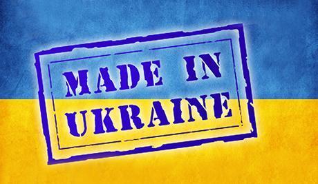 Український граніт