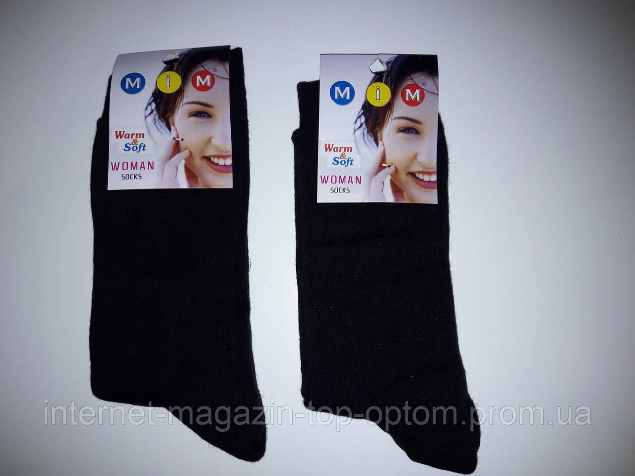 Шкарпетки жіночі махрові,хлопкові,турецькі  36-40р опт