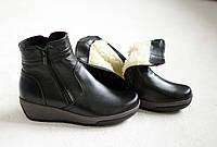 Зимние кожаные ботинки на широкую ножку по 42-й р-р, фото 1
