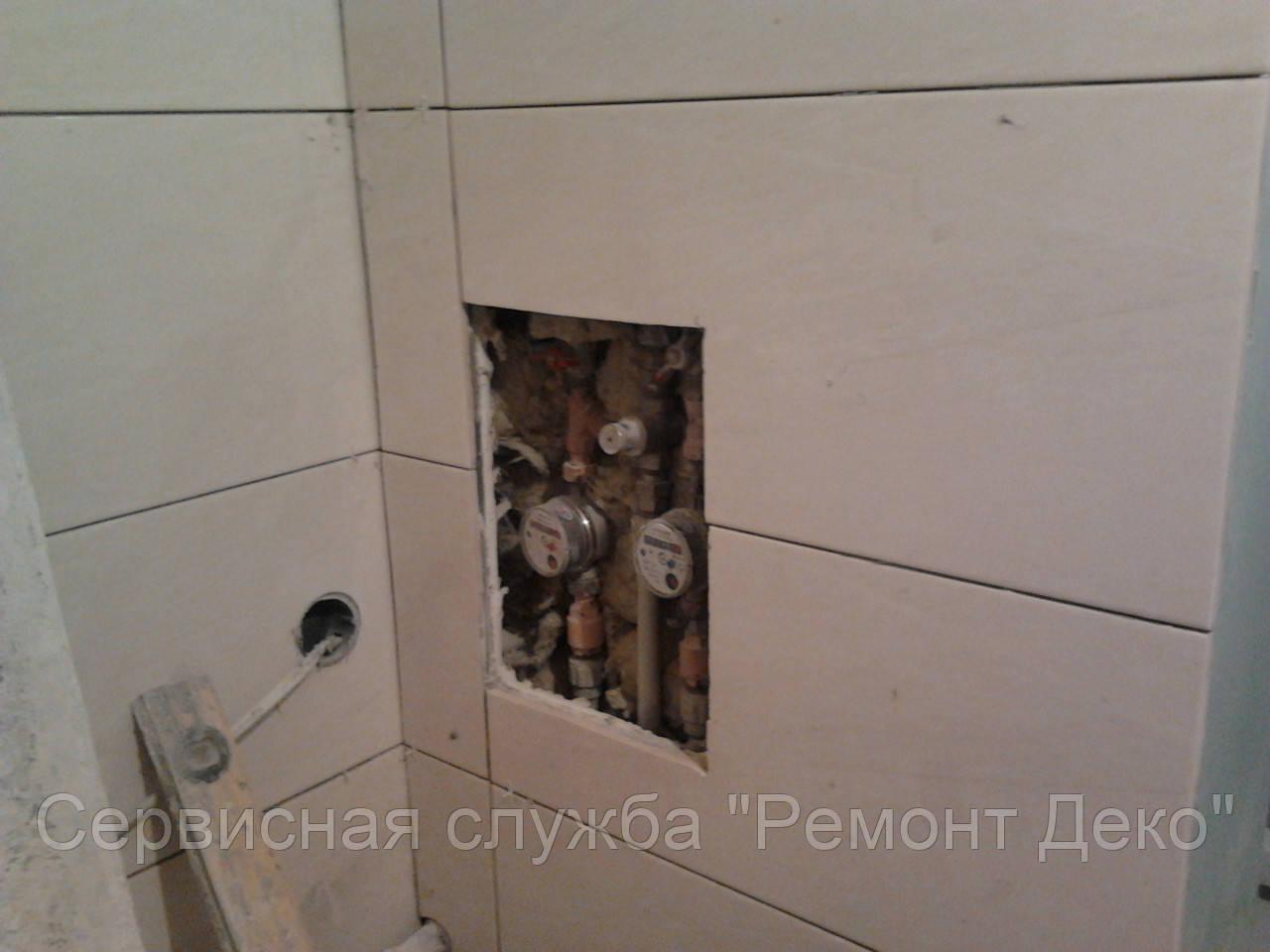 Установка лічильників води Дніпро. Заміна лічильників води в Дніпропетровську
