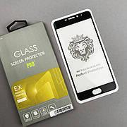 Защитное стекло 2.5D Premium Meizu M5 Note Black