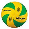 Мяч волейбольный Mikasa MVA350CEV р. 5