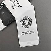 Защитное стекло 2.5D Premium Meizu M6 Note White