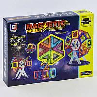 Детский магнитный конструктор 46 деталей