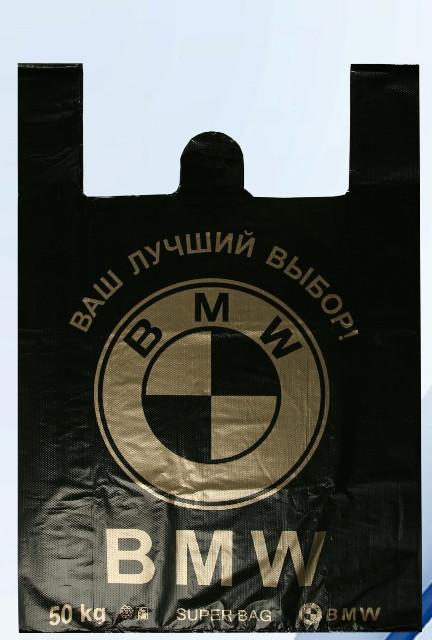 """Пакет-майка """"BMW"""" плотный (100 шт.)"""