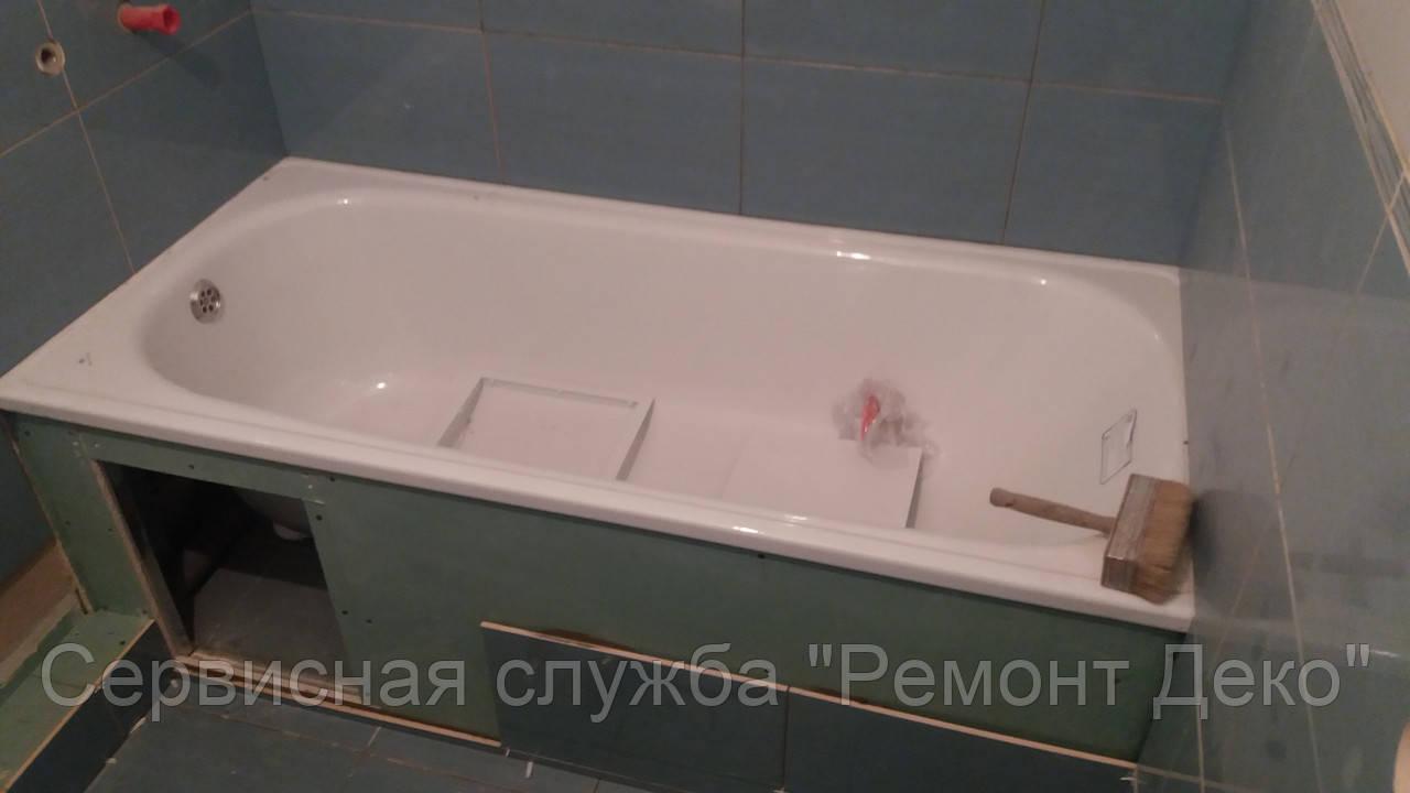 Установка ванни у Дніпрі (Дніпропетровську) ціна, гарантія