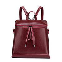 Рюкзак сумка (трансформер) женский городской кожаный  (красный)