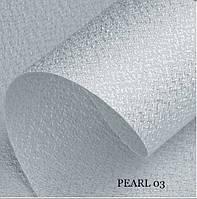 Ролеты  Pearl 03 cерый