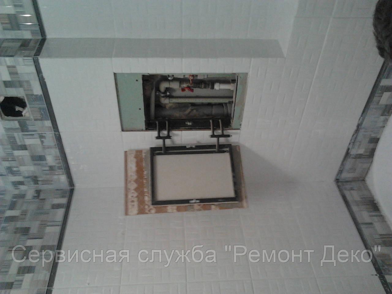 Установка счетчиков воды в Одессе