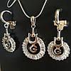 Брендовый набор украшений: кулон с сережками. 69, фото 4