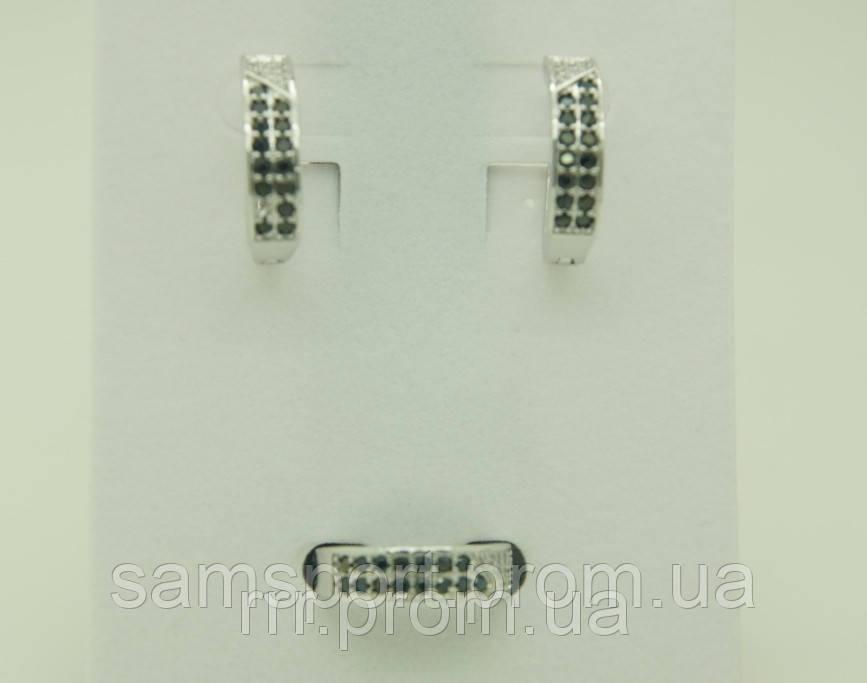 Ювелирная бижутерия комплект украшений серьги с кольцом в стразах 90